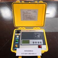 三级承试电力设施设备厂家--绝缘电阻测试仪