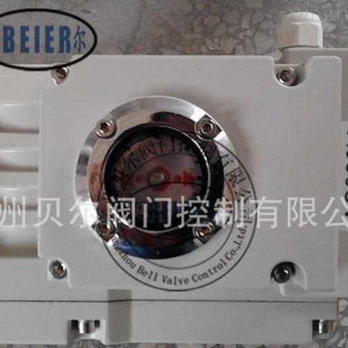貝爾精小型開關型電動執行器