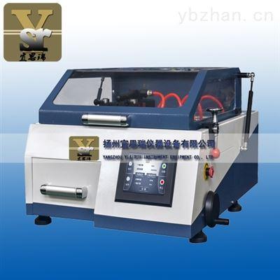 QG-PCB30手自一体精密切割机