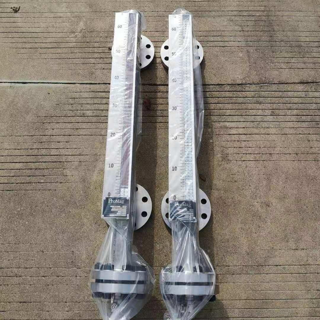 溶油剂磁性液位计4-20MA输出法兰固定安装