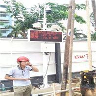 OSEN-6C批发价格工地扬尘PM10在线监测定制标准