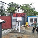 OSEN-6C城市工地扬尘监控管理全天在线