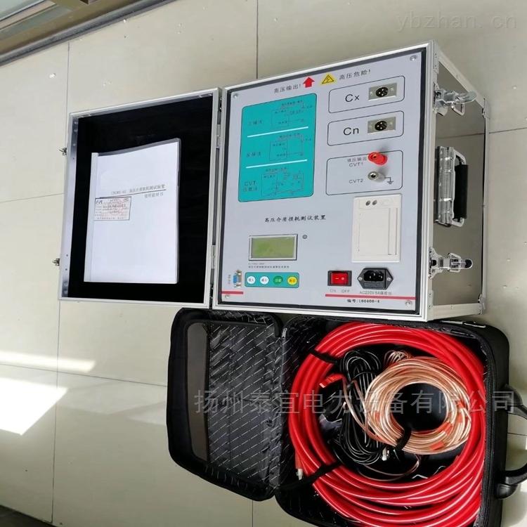高压介质损耗测试装置电容量精度四级资质
