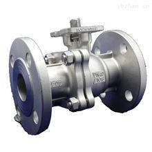 氣動O型固定式球閥