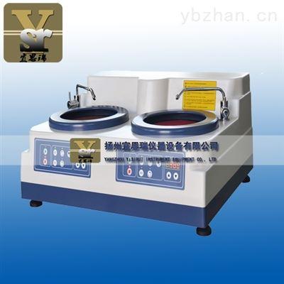 YMP-2金相试样磨抛机