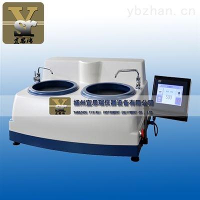 YMP-2-300/250金相试样磨抛机