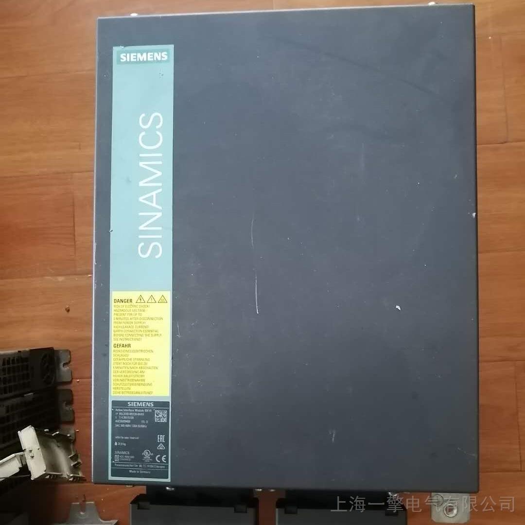 西门子面板CU320报警F30001维修