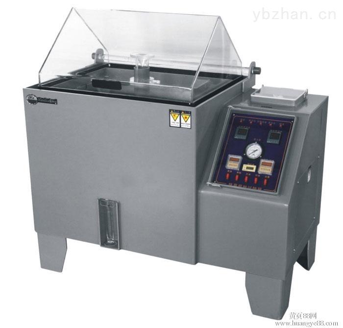 盐干湿复合试验机/复合式盐雾腐蚀试验箱