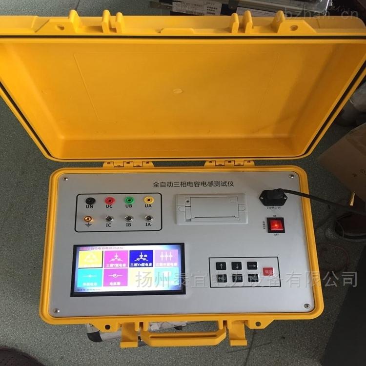 全自动高效率电容电感测试仪供应