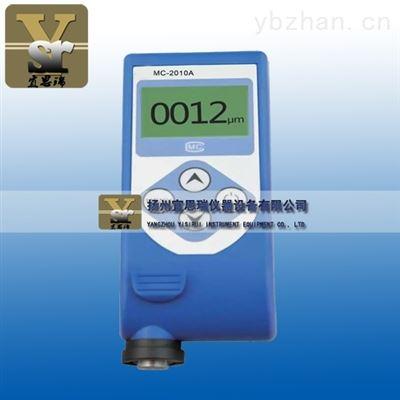 MCW-2010A涡流漆膜测厚仪