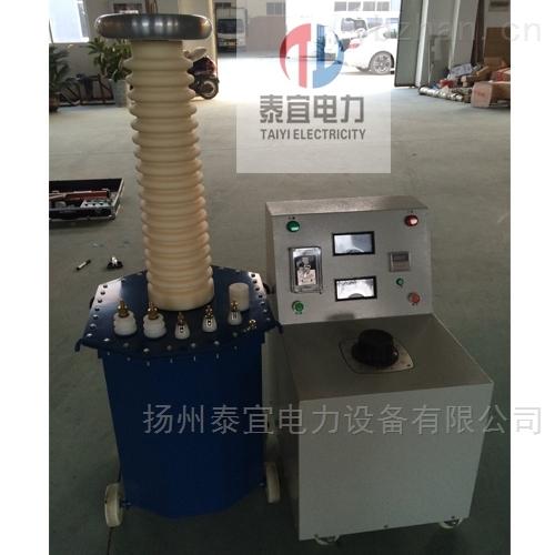 工频耐压试验成套装置