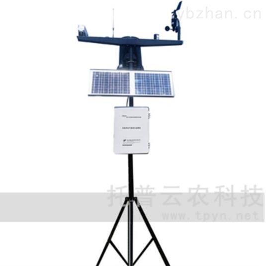 田间小气候自动观测仪(NL-5G)