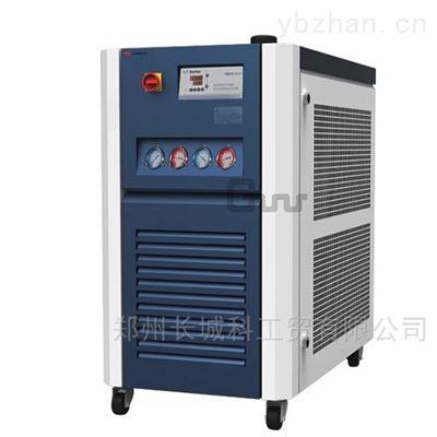 DL系列循环冷却器