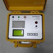 绝缘电阻测试仪专业制造