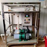 液體定量灌裝設備