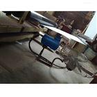 SH-8B化工原料在线水分仪,固体粉末生产线水分测定仪