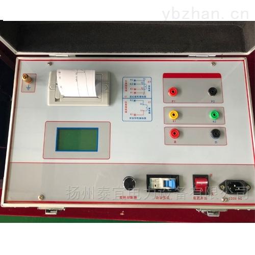 电力安装资质办理互感器伏安特性测试仪