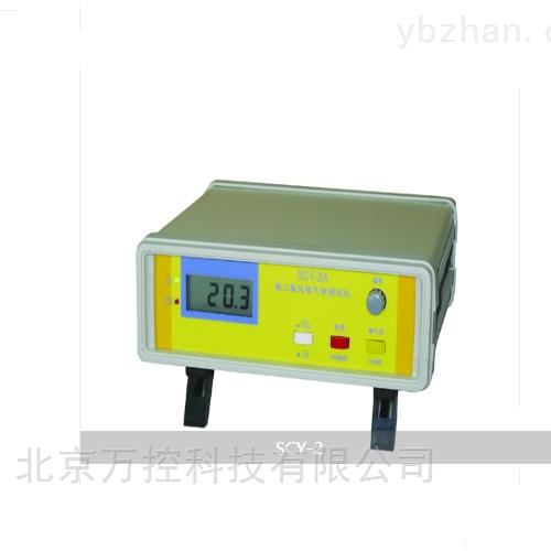 气体测定仪
