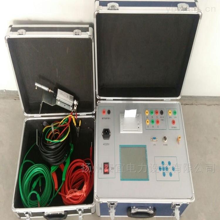 厂家热卖断路器特性测试仪正品现货