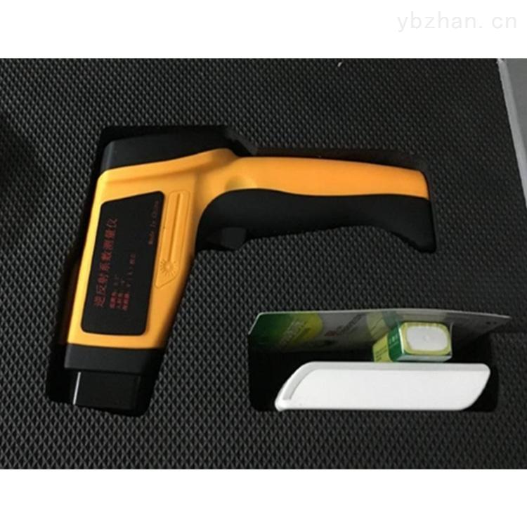 逆反射系数测量仪