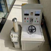 工频耐压试验装置油浸式交直流
