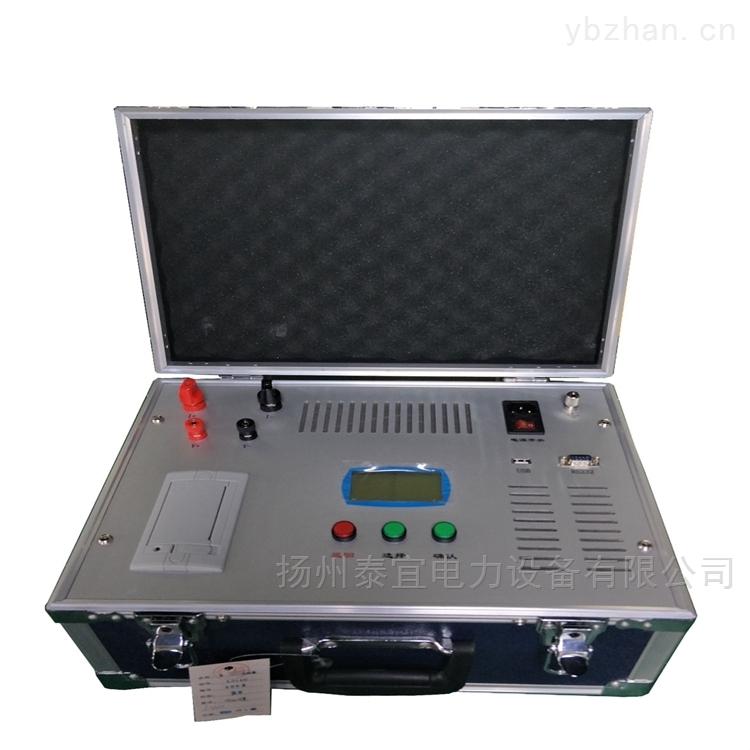电力资质接地导通测试仪