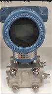 2243NA25M21压力变送器