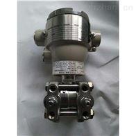 HC-801A压力变送器