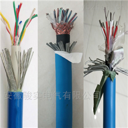 YJV32/3*1.5铠装电缆