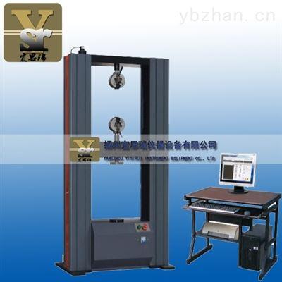WDW-100E微机控制电子万能试验机