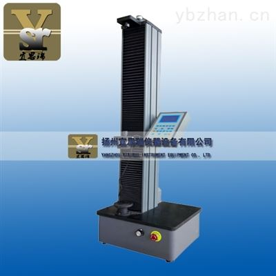 WDS-5液晶显示电子拉力试验机