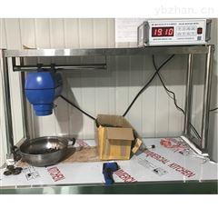 SH-8BC近红外在线式化工原料水分测量仪水分