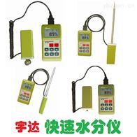 上海面粉水分测定仪