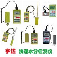 SK-100在线水分测定仪|水分仪|水分测量仪