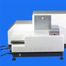 干湿一体全自动激光粒度分析仪