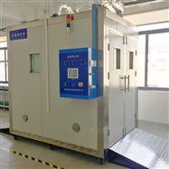 GT-BIR-G20电子高温老化房制造商