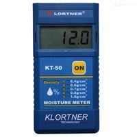 KT-50造纸在线水分测量仪、纸箱水分仪、纸板水分仪