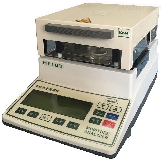 攜式紅外鹵素水分測定儀