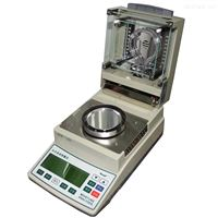 MS-100钾肥红外(卤素)水分测定仪