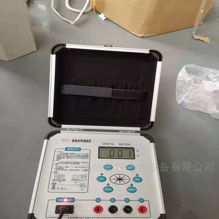 便携式异频大地网接地电阻测试仪供应