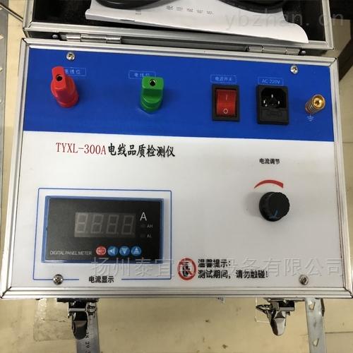 TY电线品质检测仪