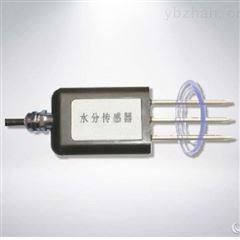 HYD-T水分传感器类型