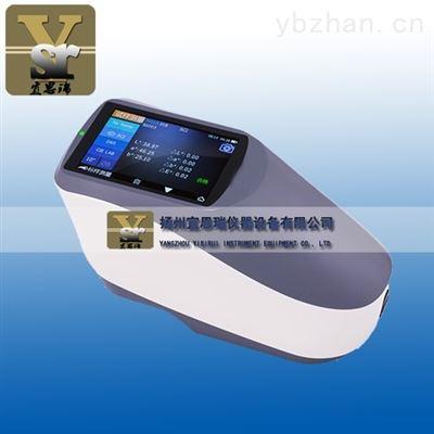YS456045°/0°分光测色仪