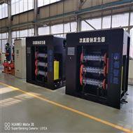 HC新疆污水厂消毒设备电解食盐次氯酸钠发生器