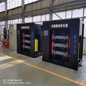 HC安徽乡镇水厂消毒设备-集成次氯酸钠发生器