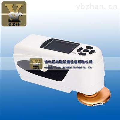 NH310高品质便携式电脑色差仪