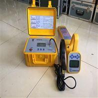 扬州地下管线探测仪生产厂家