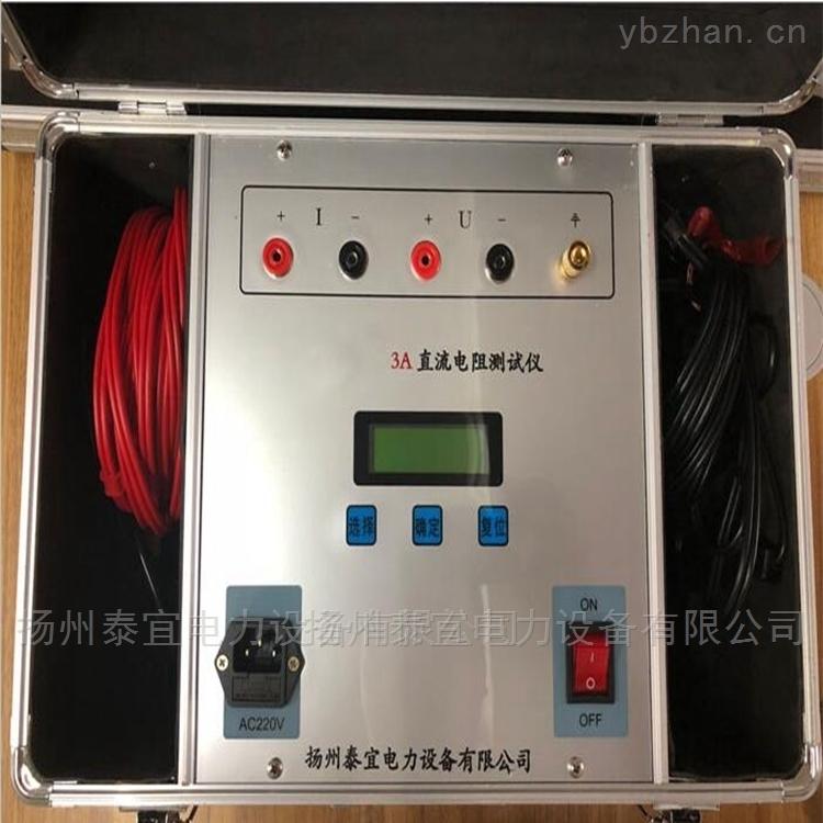 触摸屏变压器直流电阻测试仪质量保证
