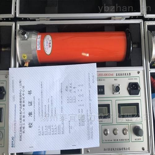 低价供应40KV智能直流高压发生器