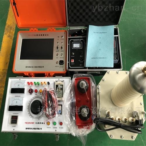 厂家智能型电缆故障测试仪